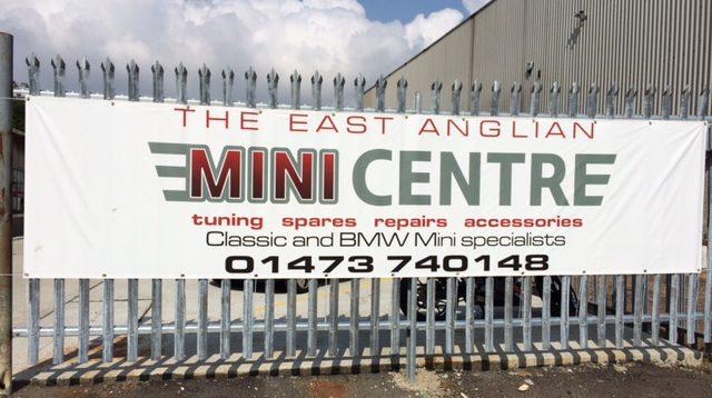 eamc mini banner